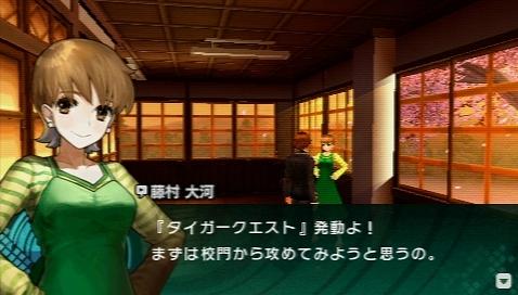 Fate/EXTRA CCC プレイ感想 (131)