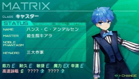 Fate/EXTRA CCC プレイ感想 (134)