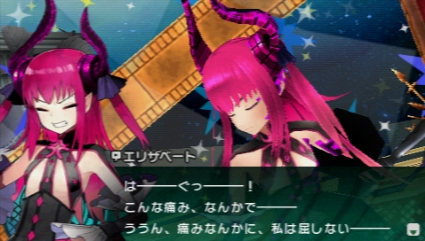 Fate/EXTRA CCC プレイ感想 (147)