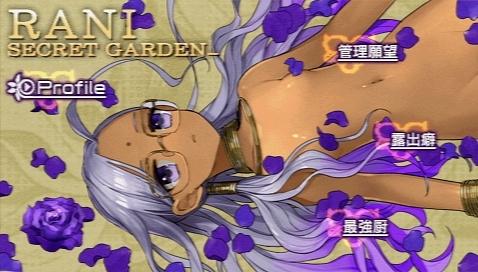 Fate/EXTRA CCC プレイ感想 (143)