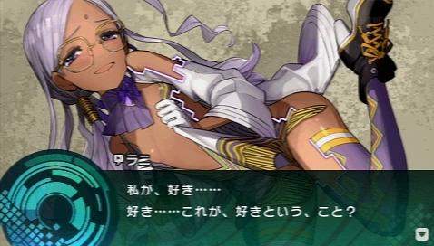 Fate/EXTRA CCC プレイ感想 (150)