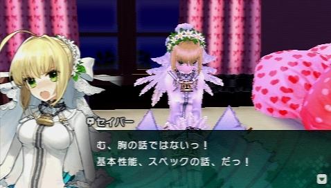 Fate/EXTRA CCC プレイ感想 (153)