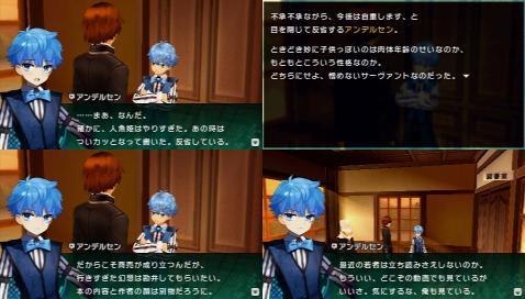Fate/EXTRA CCC プレイ感想 (161)