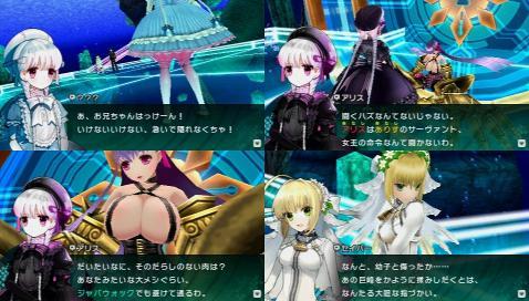 Fate/EXTRA CCC プレイ感想 (159)