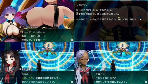 Fate/EXTRA CCC プレイ感想 (160)