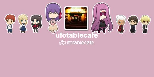 ufotableCafe.png