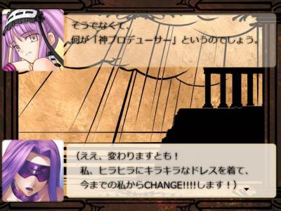 『路地裏さつき ヒロイン12宮編』 第2話 (1)