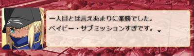 『路地裏さつき ヒロイン12宮編』 第2話 (5)