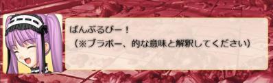 『路地裏さつき ヒロイン12宮編』 第2話 (6)