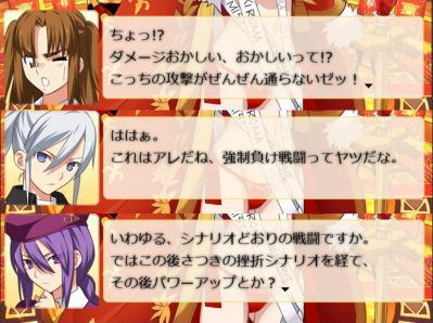 『路地裏さつき ヒロイン12宮編』 第3話 (10)