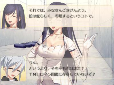 『路地裏さつき ヒロイン12宮編』 第6話 (9)