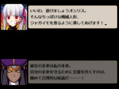 『路地裏さつき ヒロイン12宮編』 第10話 (8)