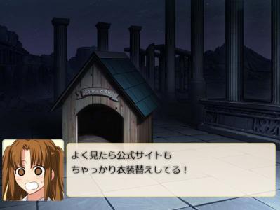 『路地裏さつき ヒロイン12宮編』 第11話 (11)