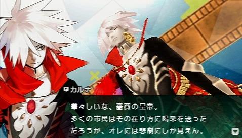 Fate/EXTRA CCC プレイ感想 (173)