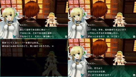 Fate/EXTRA CCC プレイ感想 (175)