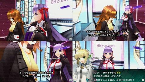 Fate/EXTRA CCC プレイ感想 (174)