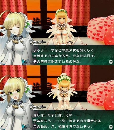 Fate/EXTRA CCC プレイ感想 (176)