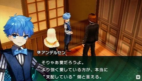 Fate/EXTRA CCC プレイ感想 (178)