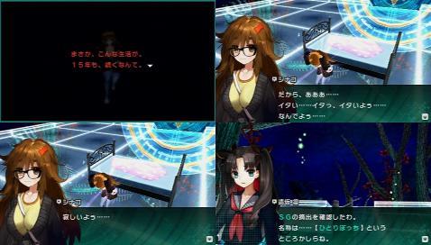 Fate/EXTRA CCC プレイ感想 (182)