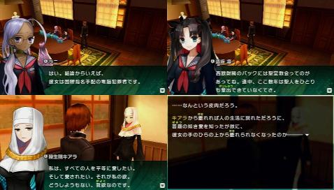 Fate/EXTRA CCC プレイ感想 (185)