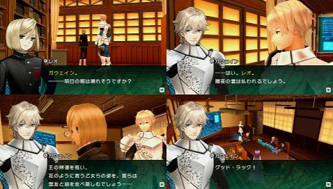 Fate/EXTRA CCC プレイ感想 (190)