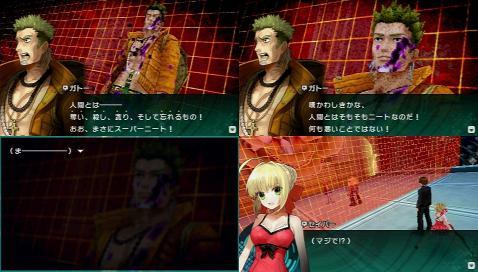 Fate/EXTRA CCC プレイ感想 (188)