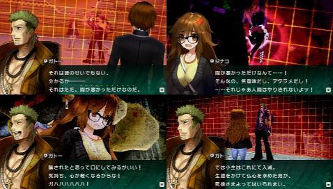 Fate/EXTRA CCC プレイ感想 (189)