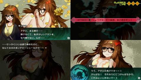 Fate/EXTRA CCC プレイ感想 (193)