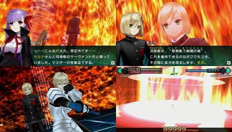 Fate/EXTRA CCC プレイ感想 (194)
