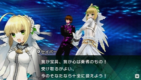 Fate/EXTRA CCC プレイ感想 (197)
