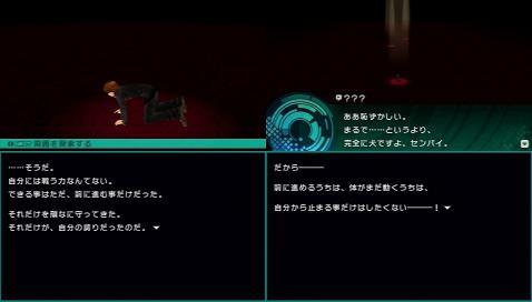 Fate/EXTRA CCC プレイ感想 (198)