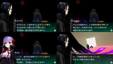 Fate/EXTRA CCC プレイ感想 (199)