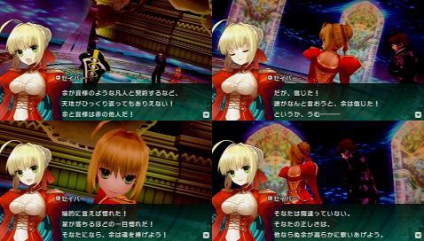 Fate/EXTRA CCC プレイ感想 (202)