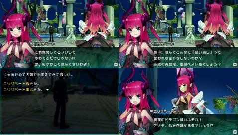 Fate/EXTRA CCC プレイ感想 (210)