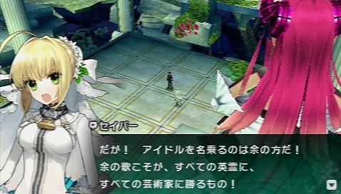 Fate/EXTRA CCC プレイ感想 (206)