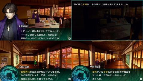 Fate/EXTRA CCC プレイ感想 (207)