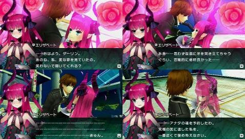 Fate/EXTRA CCC プレイ感想 (212)