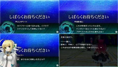 Fate/EXTRA CCC プレイ感想 (215)