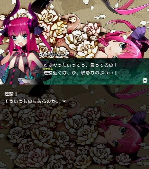 Fate/EXTRA CCC プレイ感想 (224)