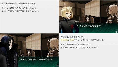 Fate/EXTRA CCC プレイ感想 (218)