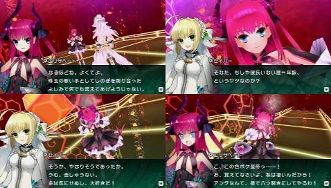 Fate/EXTRA CCC プレイ感想 (220)