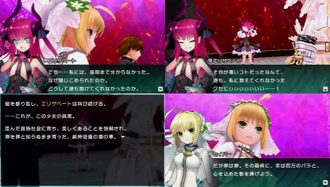 Fate/EXTRA CCC プレイ感想 (226)