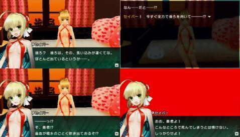 Fate/EXTRA CCC プレイ感想 (232)
