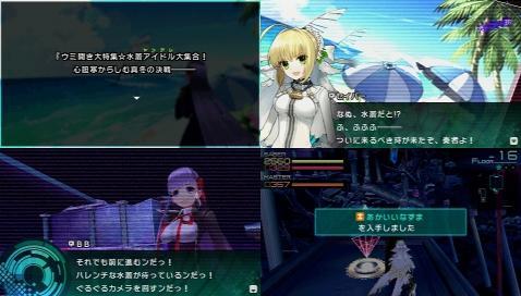 Fate/EXTRA CCC プレイ感想 (229)