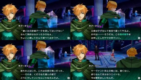 Fate/EXTRA CCC プレイ感想 (235)