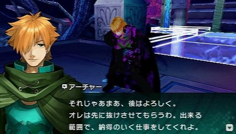 Fate/EXTRA CCC プレイ感想 (236)