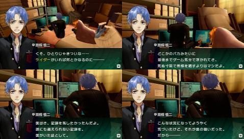 Fate/EXTRA CCC プレイ感想 (241)