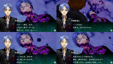 Fate/EXTRA CCC プレイ感想 (243)