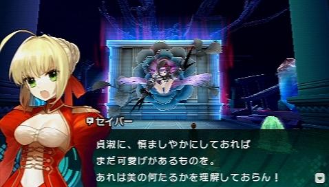 Fate/EXTRA CCC プレイ感想 (244)