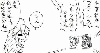 赤セイバーエース (7)